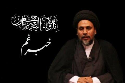 مولانا سید نصرت علی جعفری