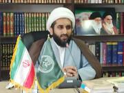 پویش «ایران، خانه امام رضا(ع)» در بوشهر اجرا میشود