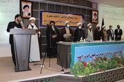 آغاز سال تحصیلی جدید مجتمع آموزش عالی علوم انسانی اسلامی