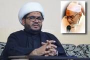 مولانا سید بیدار حسین، حسن اخلاق و کردار کا پیکر تھے، مولانا علی حیدر فرشتہ