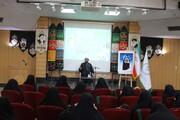تصاویر / نخستین نشست اعضای ستاد پیشرفت بانوان استان همدان