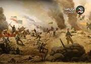 تدارک ویژه ایران صدا به مناسبت هفته دفاع مقدس