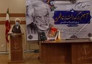یکپارچه دیدن ایران اسلامی در شعرهای شهریار نمایان است