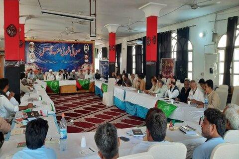 ایم ڈبلیوایم سینٹرل پنجاب کی شوریٰ کا دو روزہ اجلاس