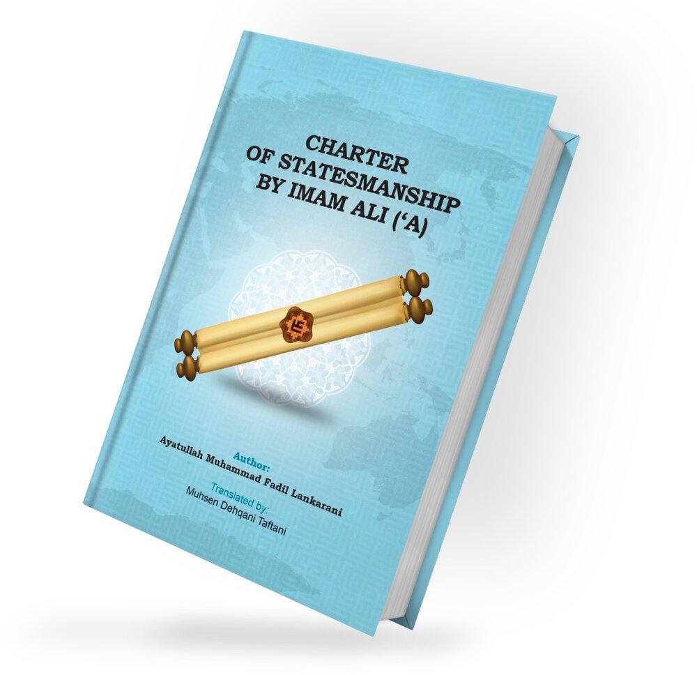 گزارشی از چاپ کتاب های انگلیسی و آذری با محوریت اهل بیت (ع)