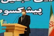 استاندار همدان: حفظ دستاوردهای امروز بر همه ما واجب است