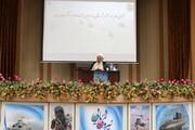 هدف گذاری انقلاب بر مبنای تمدن نوین اسلامی است