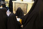 نشر محطات الإجابة عن المسائل الشرعية للزائرات