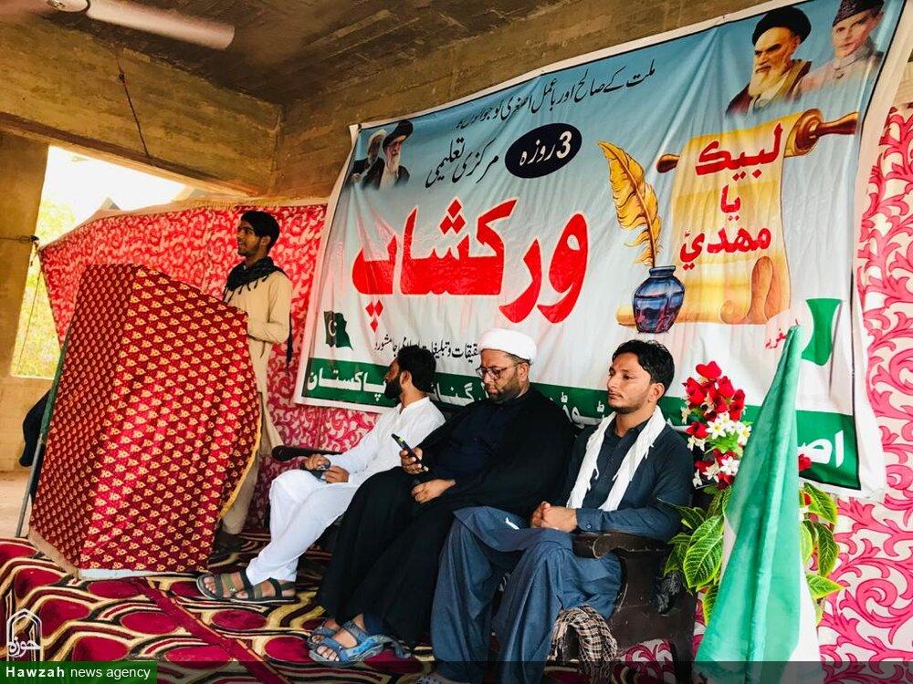 تصاویر/ اصغریہ اسٹوڈنٹس آرگنائزیشن پاکستان کی جانب سے 3 روزہ تعلیمی و تربیتی ورکشاپ کا انعقاد