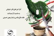 اجراهای تئاتر خیابانی به مناسبت هفته دفاع مقدس و ایام اربعین حسینی