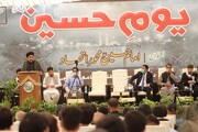 مراسم سالانه «یوم حسین(ع)» در دانشگاه کراچی برگزار شد