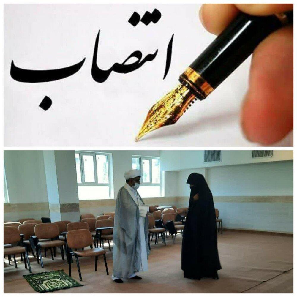 سرپرست معاونت فرهنگی حوزه خواهران استان اصفهان منصوب شد