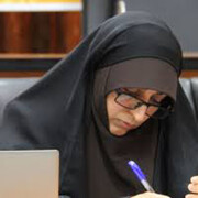 آشنایی با مرکز «مطالعات بین رشته ای علوم انسانی اسلامی» فاطمه الزهراء (س) اصفهان