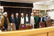 تصاویر/ آیین تجلیل از روحانیون پیشکسوت دفاع مقدس حوزه علمیه اصفهان