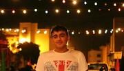 الشاب 'علاء منصور أنصيف' ضحية التعذيب في سجون البحرين