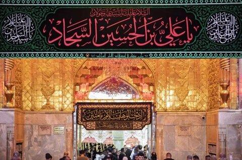 الإمام زين العابدين (عليه السلام)