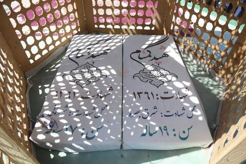 تصاویر/ تجدید میثاق کارکنان مرکز مدیریت حوزه با شهید گمنام یاوران مهدی(عج)