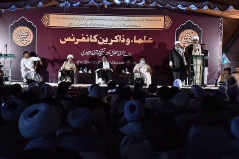 اسلام آباد میں علماء و ذاکرین کانفرنس: