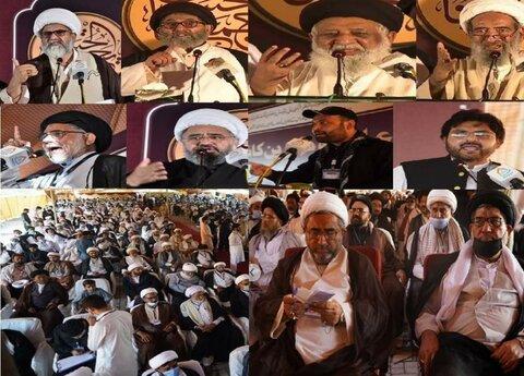 اسلام آباد علماء و ذاکرین کانفرنس