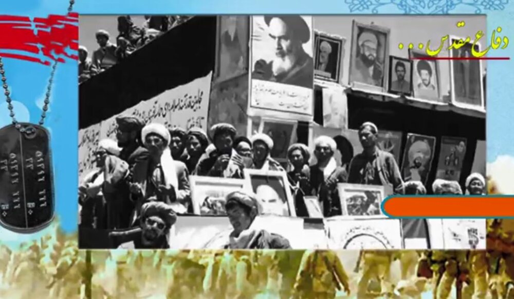 فیلم | یادی از شهدای افغانستانی دفاع مقدس