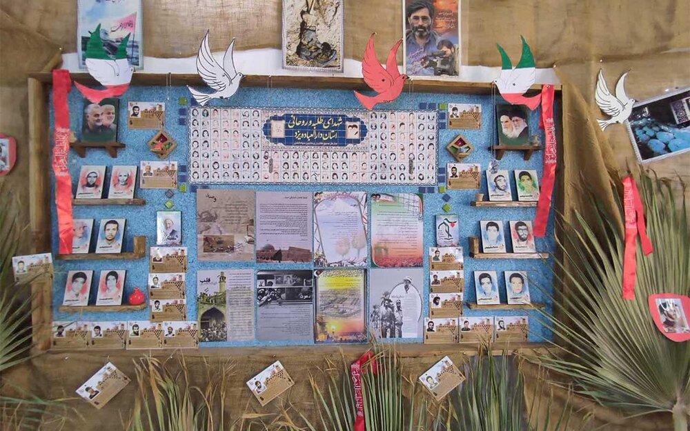 جشنواره از قله عاشورا تا دریای ظهور در تفت آغاز به کار کرد + عکس