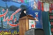 انتظار و مطالبه مردم از مجلس و دولت انقلابی ادامه راه شهدا است