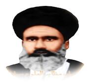 भारतीय धार्मिक विद्वानो का परिचय ।आयतुल्लाहिल उज़मा सैयद राहत हुसैन रिज़वी गौपालपुरी
