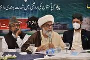 امت مسلمہ کے درمیان وحدت دشمن کے غلبےکو کاؤنٹر کرنےکیلئے ایک اسلامی اسٹریجٹی ہے، علامہ راجہ ناصر  جعفری