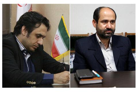 تاجیک و اشرفی