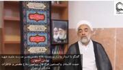 فیلم | خاطرات استاد حوزه علمیه اصفهان از دفاع مقدس