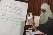 گلگت بلتستان اسمبلی میں خواتین کو بااختیار بنانے کا ایک تاریخی دن