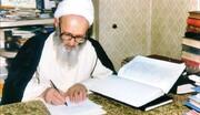 آية الله الشيخ حسن زادة الآملي يلبي نداء ربه