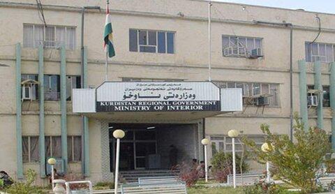 حكومة كردستان العراق تنفي علمها باجتماع اربيل للتطبيع مع الكيان الصهيوني