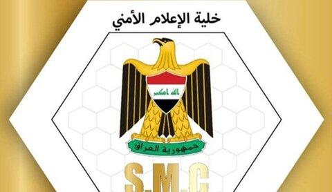العراق.. اعتقال شبكة توزع منشورات ذات أفكار متطرفة للزائرين