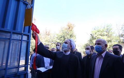 تصاویر/ بازدید آیت الله اعرافی از دانشگاه فنی و حرفه ای انقلاب اسلامی تهران