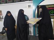 نشست کتابخوان ویژه خواهران شهدا در خانه موزه شهید زین الدین