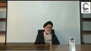 فیلم | خاطرات روحانی بسیجی اصفهان  از دفاع مقدس