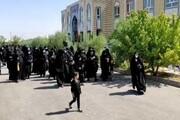 فیلم | پیاده روی بانوان طلبه یزدی در مدرسه علمیه حضرت زینب(س) یزد
