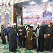 آیین تکریم از روحانیون جهادگر عرصه سلامت شهرستان اندیمشک برگزار شد + عکس