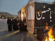 گروه جهادی خواهران حضرت زینب (س) یاسوج موکب اربعینی برپا کرد