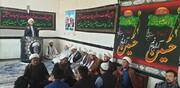 مراسم اربعین حسینی در کابل برگزار شد