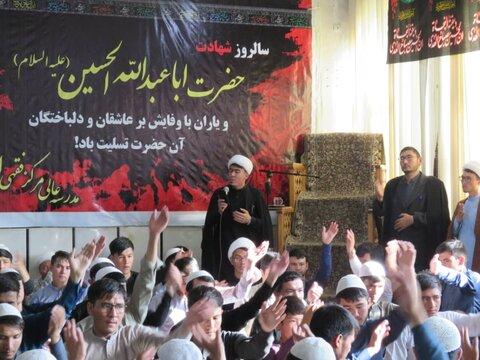 مراسم اربعین حسینی در مسجد جامع مرکز فقهی ائمه اطهار (ع) کابل
