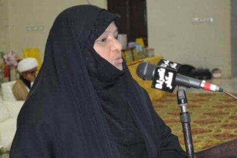 محترمہ سیدہ نرگس سجاد جعفری