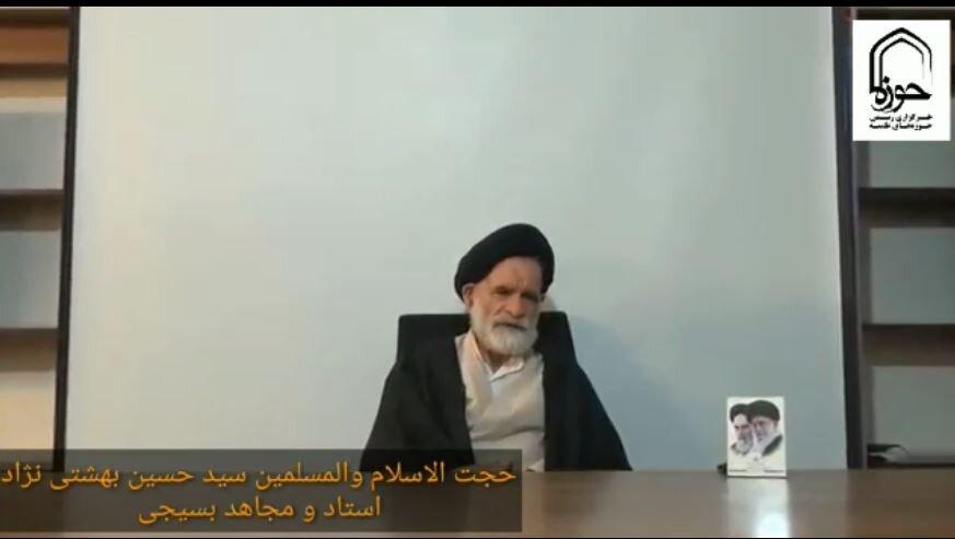 فیلم   خاطرات روحانی بسیجی اصفهان  از دفاع مقدس