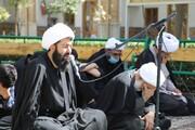 فیلم و عکس / مراسم جاماندگان اربعین حسینی (ع) در حوزه علمیه مروی