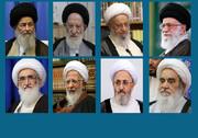 मराजा ए तक़लीद और विद्वानों के शोक संदेशों में अल्लामा हसन ज़ादा आमुली को श्रद्धांजलि