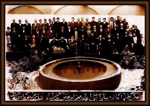 خاندان میرمحمد صادقی