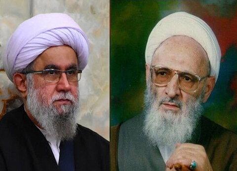 علامه حسن زاده آملی  و حجت الاسلام والمسلمین رمضانی
