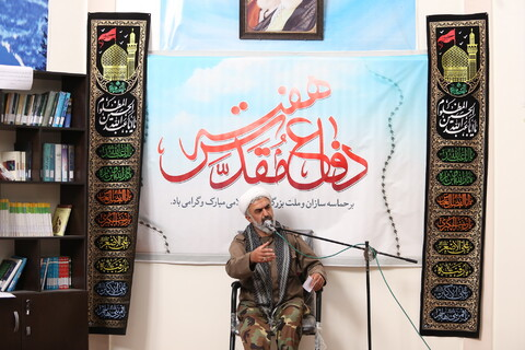 تصاویر/ مراسم بزرگداشت هفته دفاع مقدس در موسسه عالی فقه و علوم اسلامی