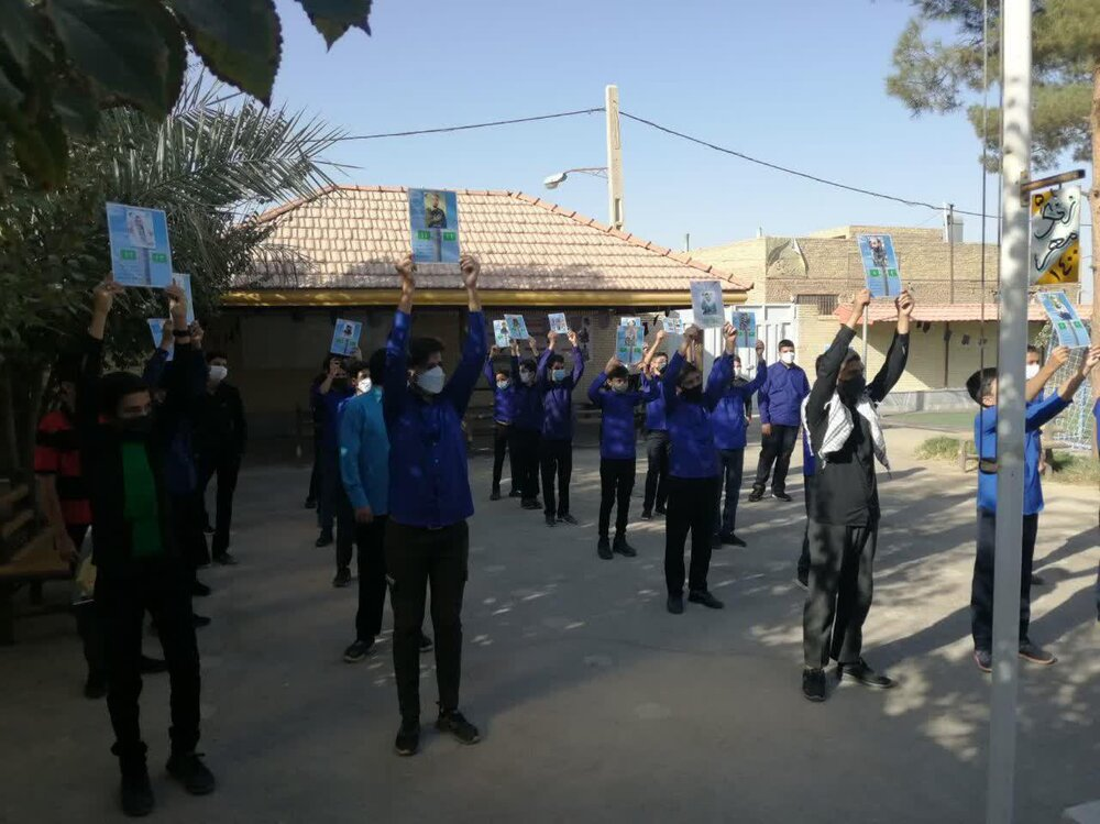 نماهنگ «من یک عمودم»کاری از دانش آموزان اشکذری